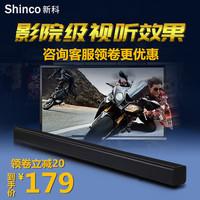 Shinco/ новый модель TV-3911 телевидение звук возвращение звук стена динамик гостиная семья тень больница 5.1 домой bluetooth