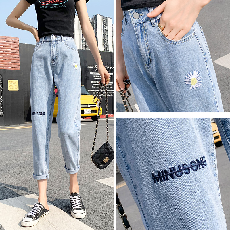 High waist Tencel jeans womens summer 2020 new style Daisy loose and thin straight tube thin fathers Capris