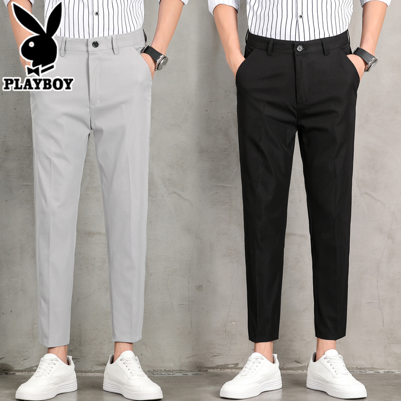 Playboy spring and autumn summer mens casual trousers mens slim trousers mens thin business dress pants