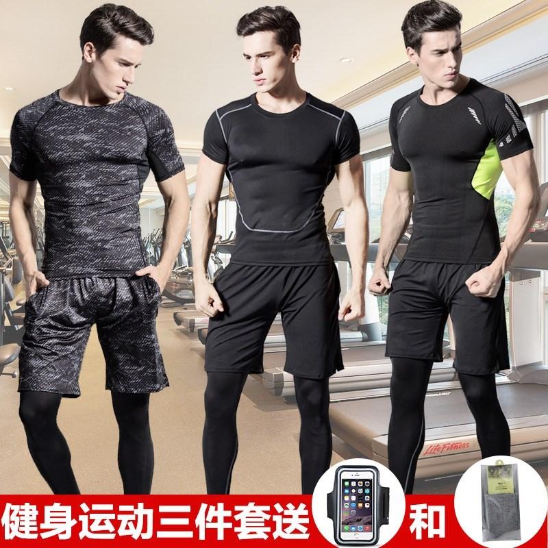 健身服运动套装男跑步晨跑篮球二件套速干衣紧身衣健身房短袖夏季