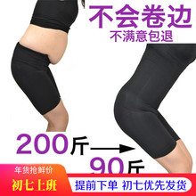 Bottom-up underwear, high waist body-building pants, belly-up and hip-up underwear, postpartum body-building clothes, waist-closing four seasons