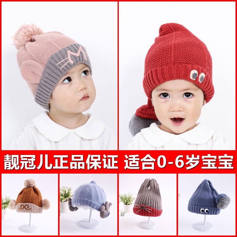 婴儿针织帽冬天潮韩版秋冬季新生儿童帽女宝宝男童0-6岁毛线帽子