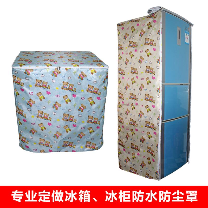 Накидки на холодильник Артикул 582241739549