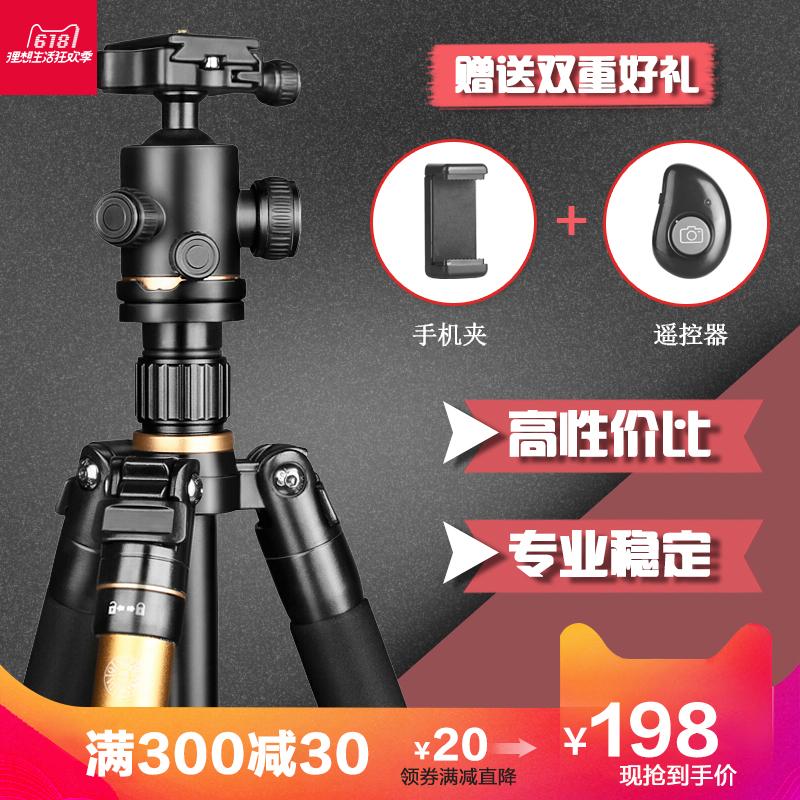Обращаться осторожно поколение Q222 один Анти-камера штатив портативный микро один Штатив штатива для фотокамеры