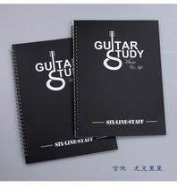A4六线谱本子吉他乐谱本尤克里里贝斯抄谱曲本音乐谱曲四线谱本子