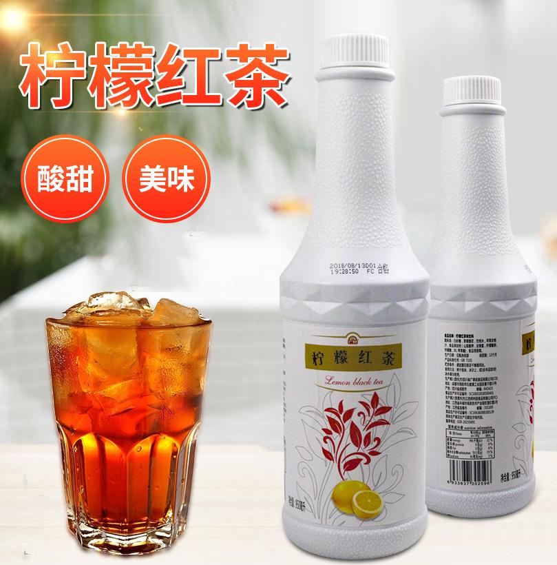 广村柠檬红茶果汁浓缩柠檬冰红茶冰爽茶饮料浓浆柠檬红茶酱950ml