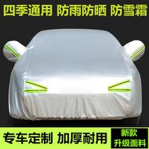 防雨防晒加厚通用Ac200E180E300GLA200GLA300级E奔驰汽车车衣车罩