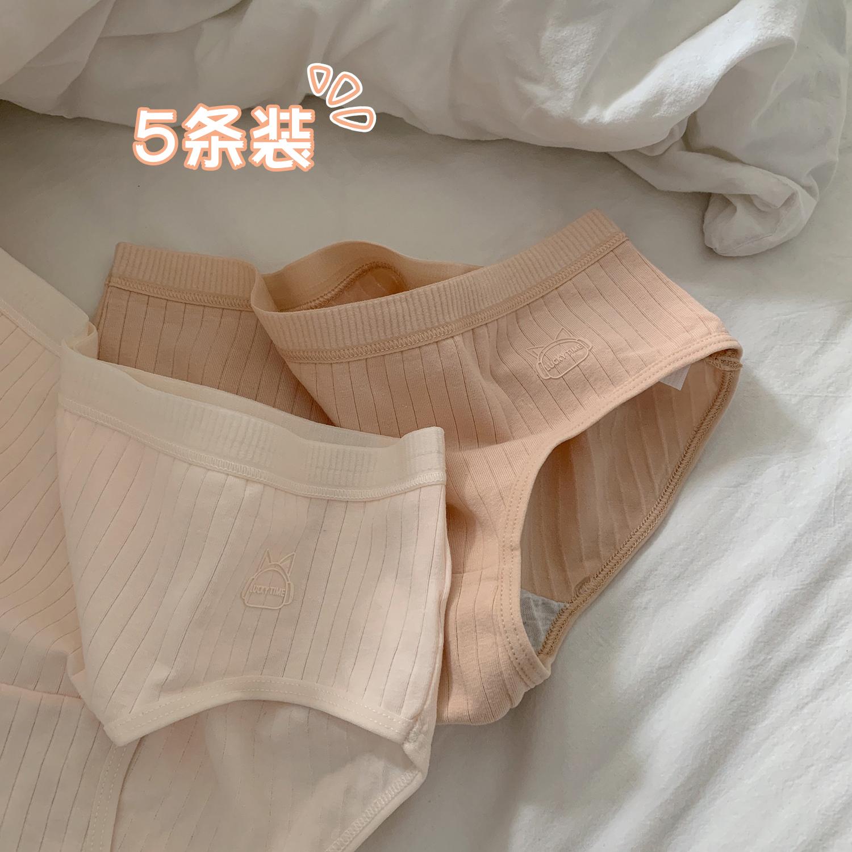 馨帮帮Bra 5条装学生简约纯棉透气坑条纹内裤女三角裤全棉底裤女