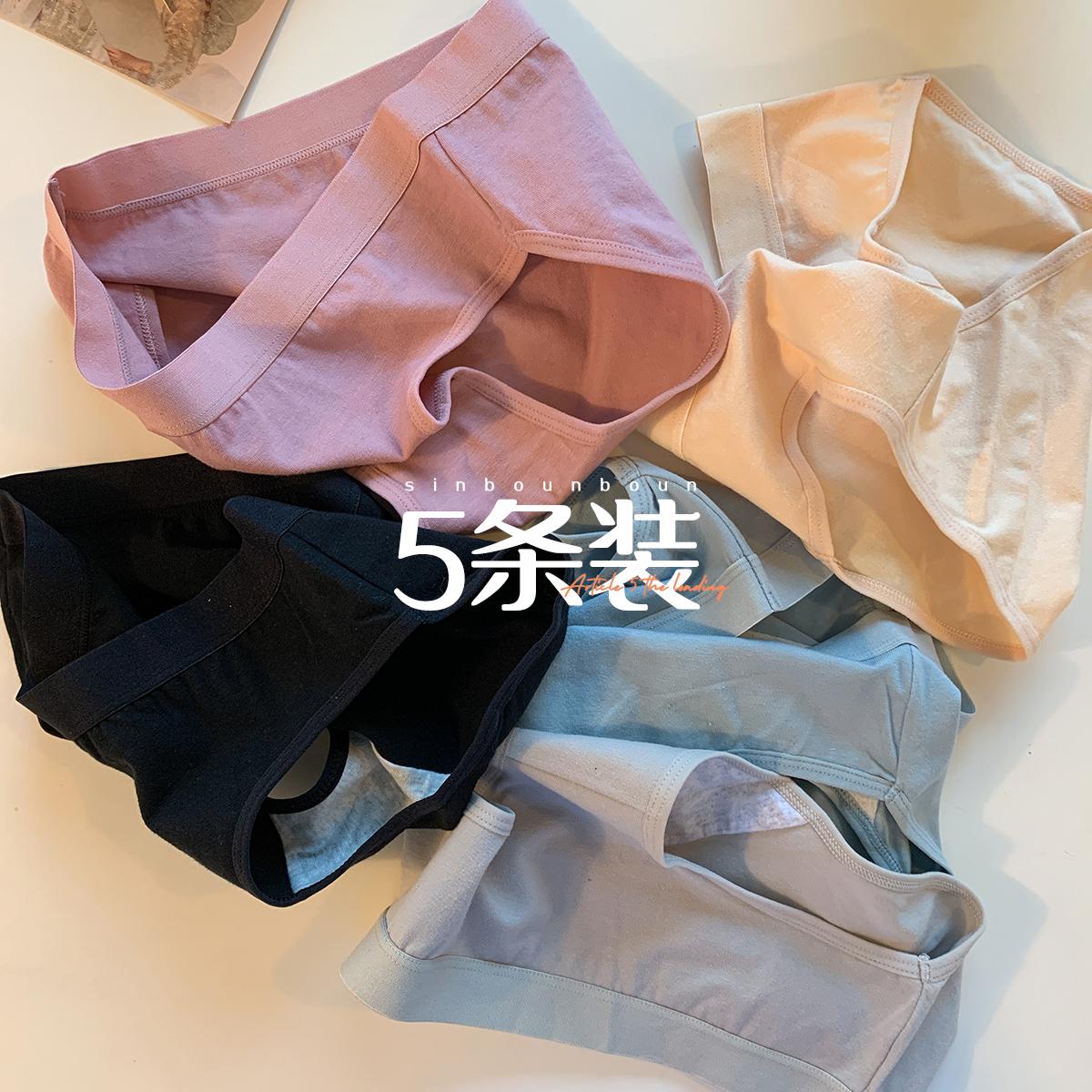 馨帮帮Bra5条装日系简约纯色学生内裤透气纯棉中腰弹力三角底裤女