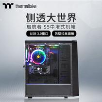 大小板玻璃侧透MATX台式电脑背线主机箱游戏水冷1塞恩先马平头哥