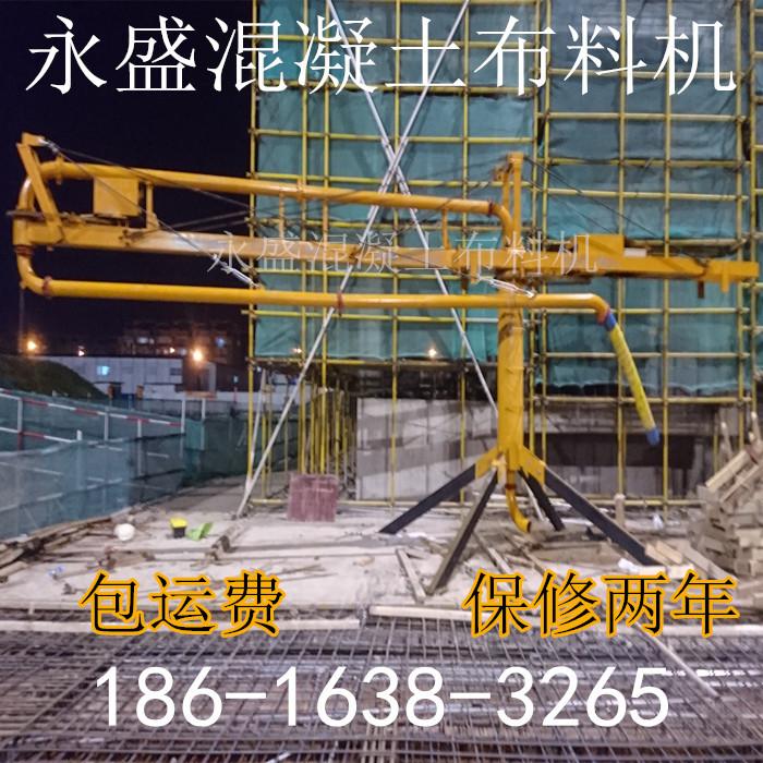 12米 15米 18米 混凝土布料机 手动 电动布料机 全自动砼泵布料机