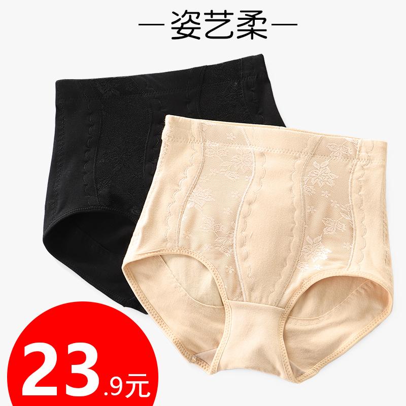 收腹内裤女高腰塑形收小肚子强力神器束腰纯棉收小腹赘肉肚腩短裤