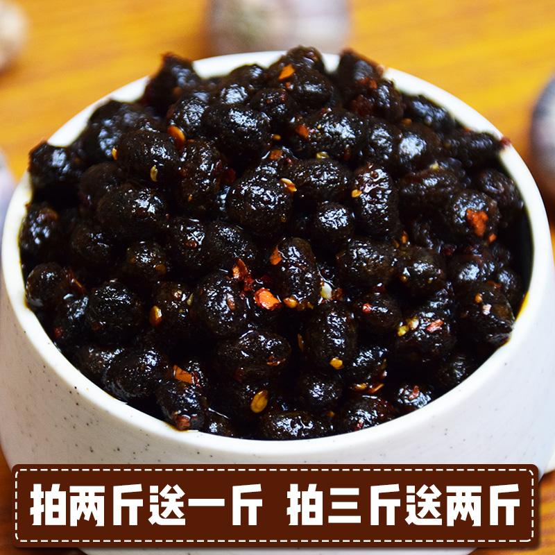 1斤四川麻辣豆豉农家特产香辣风味豆鼓酱贵州下饭菜拌面辣椒调料