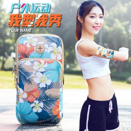 跑步手机臂包女运动手机臂套通用手机包手机袋手腕手臂包臂袋健身