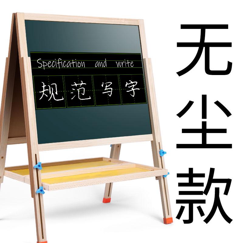 儿童画板磁性写字板家用超大号小学生儿童无尘黑板写字板女孩涂鸦