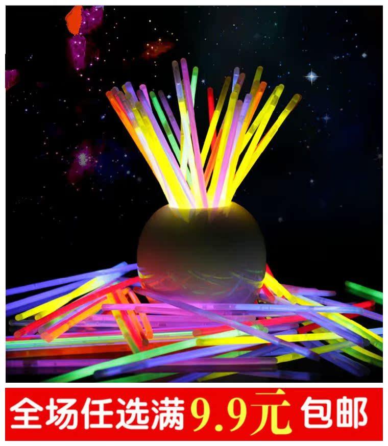 Флуоресцентный стержень одноразовые серебристые палка сделанный на заказ DIY флуоресценция браслет собираться играть петь может фестиваль праздновать свет многоцветный