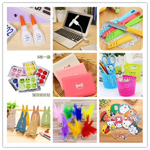 Creative home daily practical life of small objects gadgets Home Purchase home merchandise wholesale jewelry