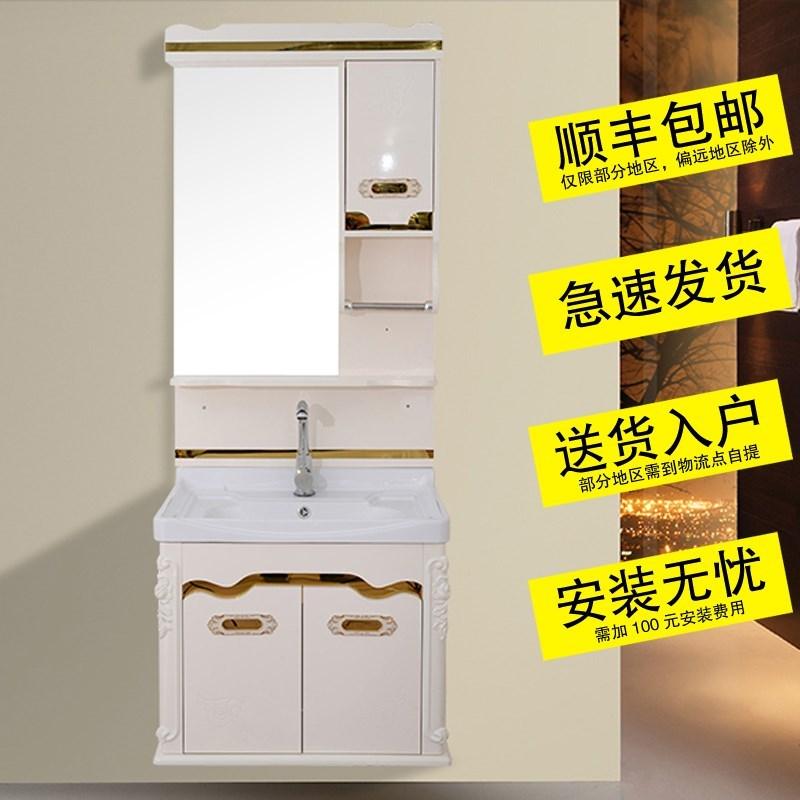 精品小户型50-60公分PVC浴室柜组合卫生间洗脸盆卫浴套装洗手台盆