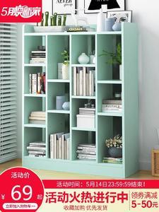 放书的小柜子家具分类神器木柜子室内看书架房间家庭图书柜办公室