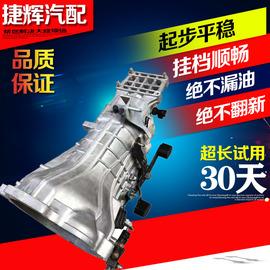 适用江淮现代瑞风瑞鹰汽油2.0 2.4柴油商务车2.8T手动变速箱总成图片
