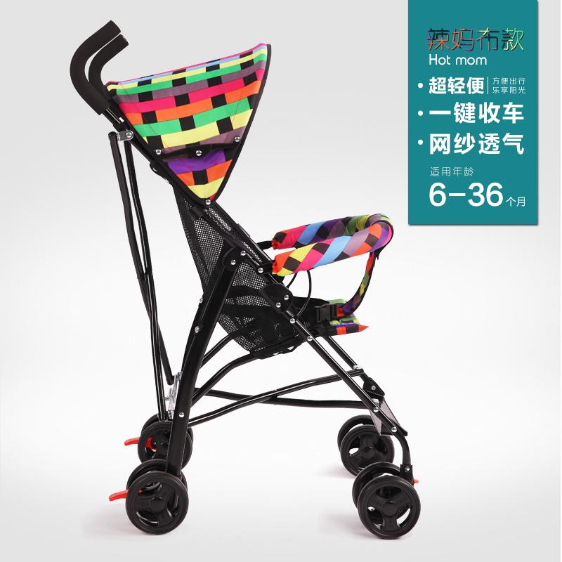 婴儿推车 超轻便携式折叠简易伞车儿童宝宝小孩手推车夏季1-3岁