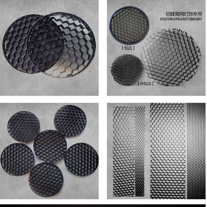 Продаётся напрямую с завода электрофорез черный шестиугольник соты чистый алюминий соты чистый яркий свет соты сетка бар соты ядро