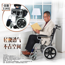 Constant times comfort Wheelchair folding lightweight elderly disabled hand push small old multifunctional ultra light portable Travel
