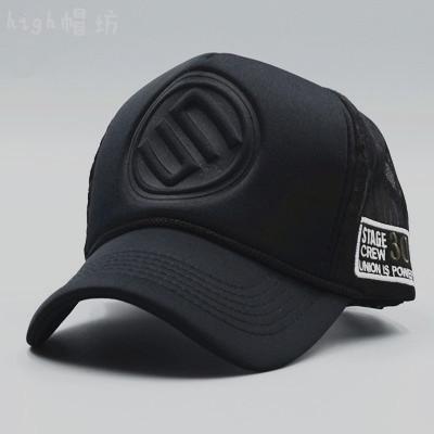 快手红人精神小伙同款罗志祥MC天佑帽子同款鸭舌棒球帽网帽男货车图片