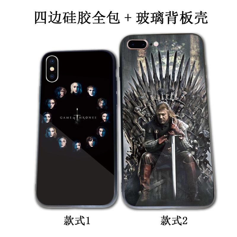 Power game for xsmax case iPhone 8plus glass vivonexy79 Huawei glory 10