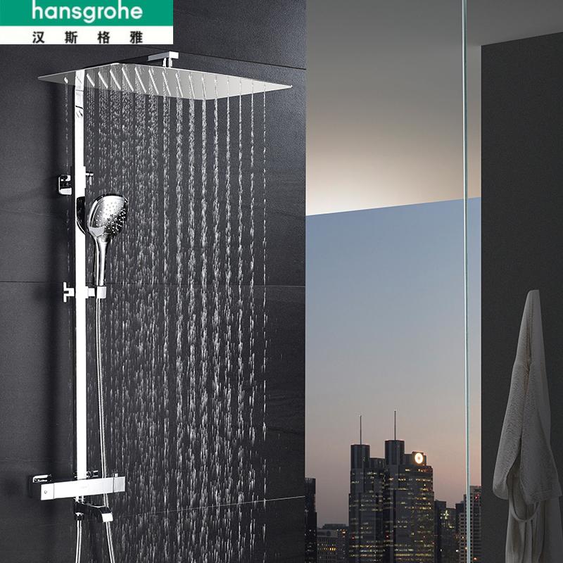 汉斯格雅飞雨恒温淋浴空气注入调节增压花洒全铜水龙头淋浴器浴室