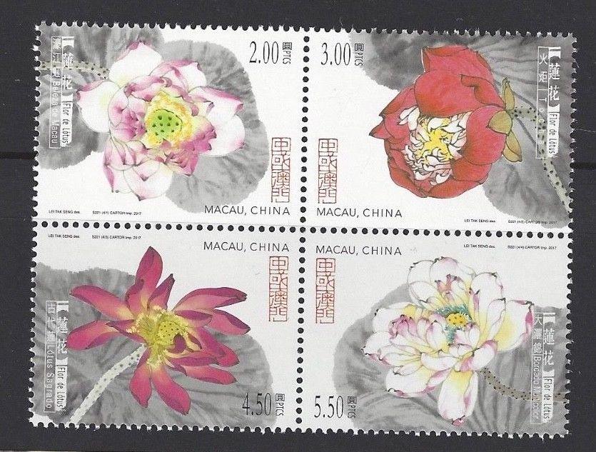 Австралия 2017 Лотос двери цветок почтовый билет 10 месяц 9 день волосы хорошо