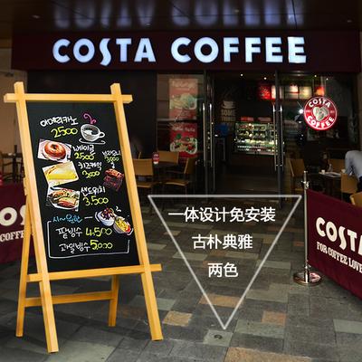 复古做旧立式手写广告小黑板 网咖啡馆会所餐厅菜单支架式宣传板
