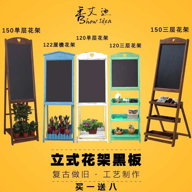 Ретро сделать старый вертикальный цветок маленький черный доска магазин магазин открытый пропаганда доска творческий стоять стиль реклама доска