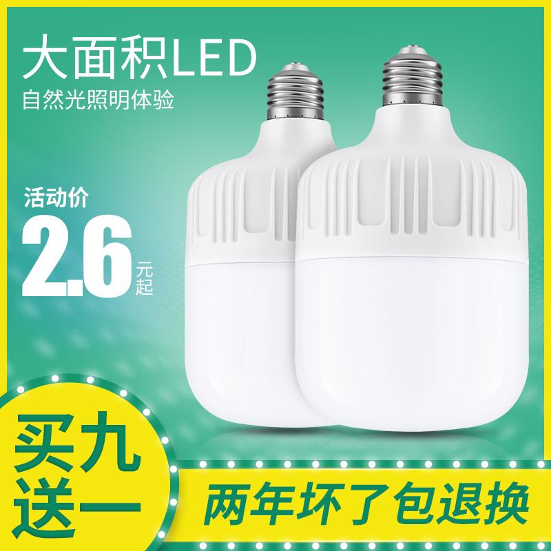Лампы / Светодиодные лампы / Люминесцентные лампы Артикул 588586404271