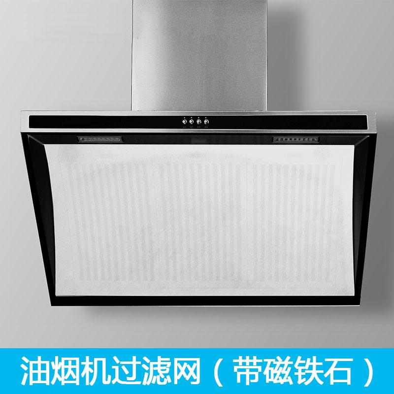 日本进口厨房防油贴纸油烟机伴侣无纺布棉过滤网罩抽油烟机吸油纸
