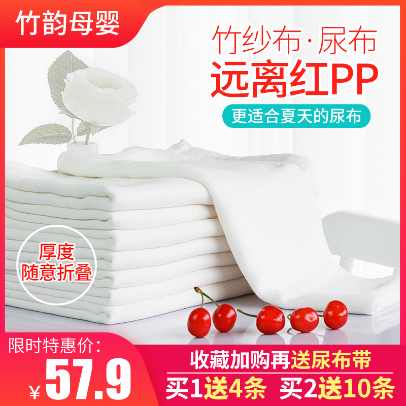 Newborn baby cotton gauze diaper bamboo fiber washable diaper Baby Ring diaper winter products