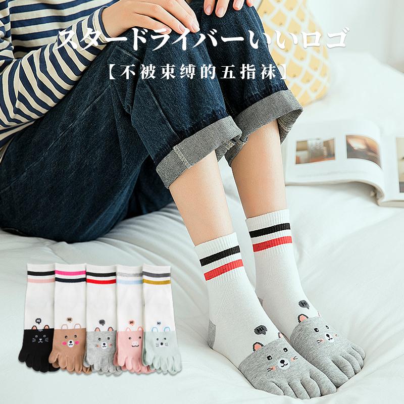 Five finger socks womens five toe long tube cute cartoon Japanese socks shallow mouth ship socks toes middle tube socks ins tide
