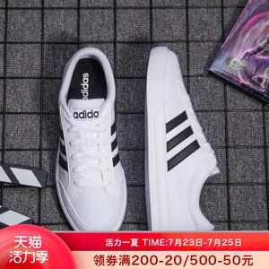 阿迪达斯男鞋官网旗舰正品2021夏季新款帆布小白鞋运动鞋休闲板鞋