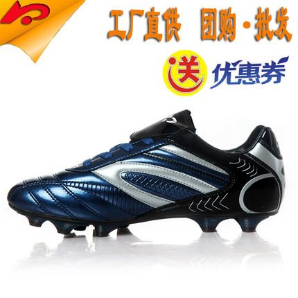 足球鞋男碎钉人造草地练训鞋男女儿童钉鞋学生运动鞋成人长钉皮足