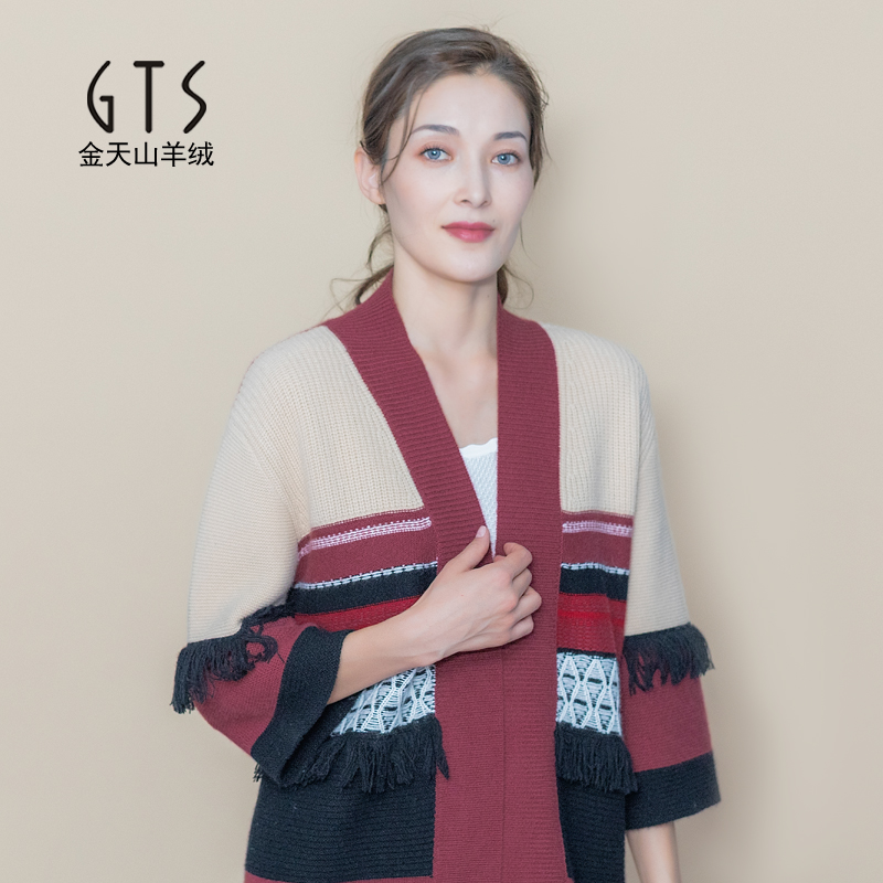 Xinjiang Tianshan autumn and winter new womens pure cashmere cardigan V-neck national characteristics medium length long sleeve warm sweater womens sweater