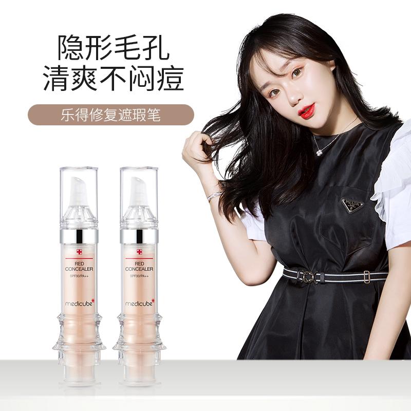 South Korea Medicube happy blemish syringe needle covering face spots, pox print acne, black eye concealment cream.