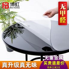 软玻璃PVC塑料圆桌桌布防水防烫防油免洗透明餐桌垫圆形台布家用