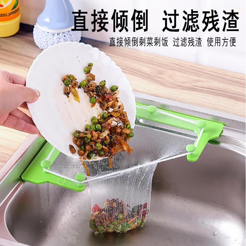 厨房水槽垃圾过滤网三角一次性沥水篮洗碗菜盆水池剩菜饭防堵神器
