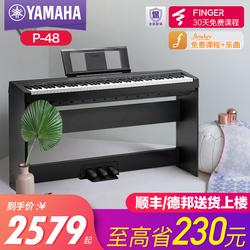 雅马哈初学者88键重锤p48电钢琴