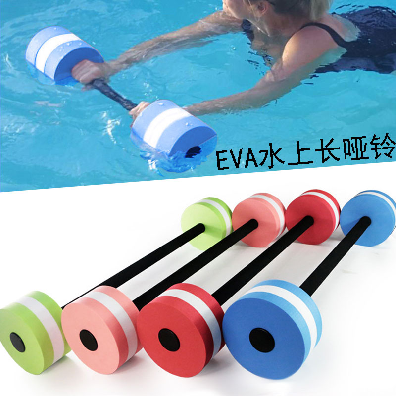 Water dumbbell mens and womens home fitness long barbell outdoor water sports swimming supplies floating long dumbbell