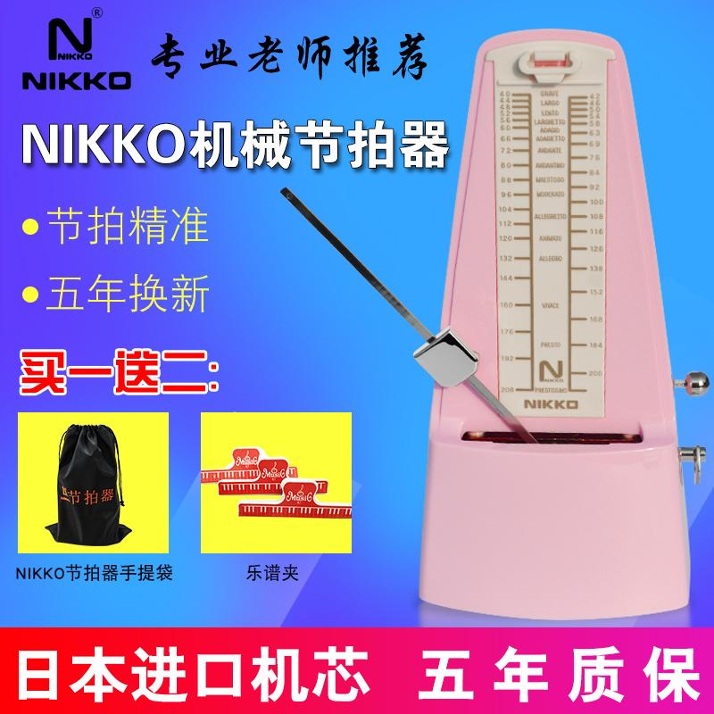 日本輸入のムーブメントNIKKOニコン機械制御装置のピアノのバイオリンのギターの二胡のリズム器は通用します。