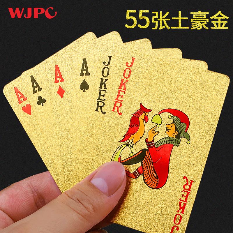 扑克牌PVC塑料扑克防水黄金扑克牌土豪金属创意加厚纸牌金箔扑克