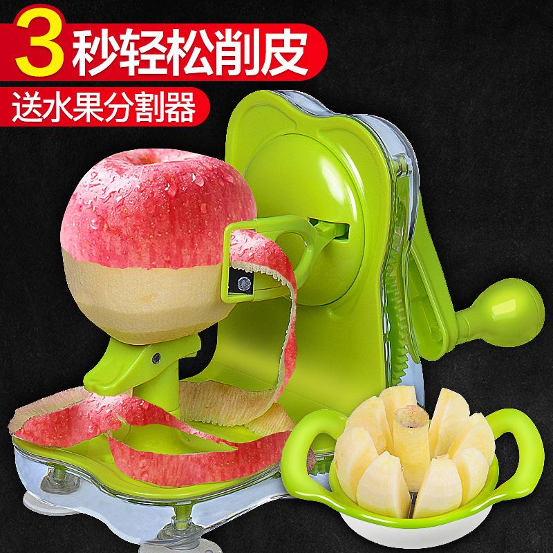 家用多功能削苹果神器刮皮刀刨皮机削皮刀自动剥皮去皮水果皮手摇