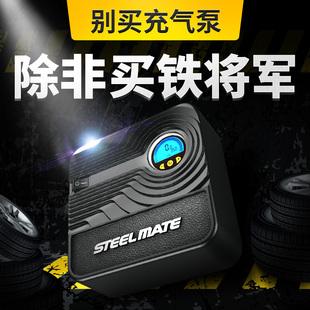 铁将军车载充气泵汽车用小轿车轮胎打气泵车用电动便携式打气筒品牌