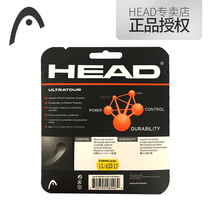 Head Hyde Genuine Ultra Tour elastic durable tennis line polyester hard wire